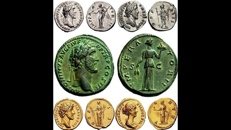 ✅ Монеты Древнего Рима, АНТОНИН ПИЙ, Часть 5, 🔝 Coins of Ancient Rome, Antoninus Pius 🌍