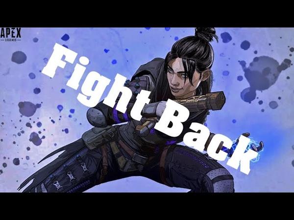 Fight Back [levelpringles skillzkaramyshev]