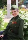 Лилия Мазитова