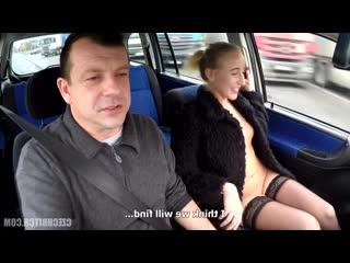 Czech Bitch 52