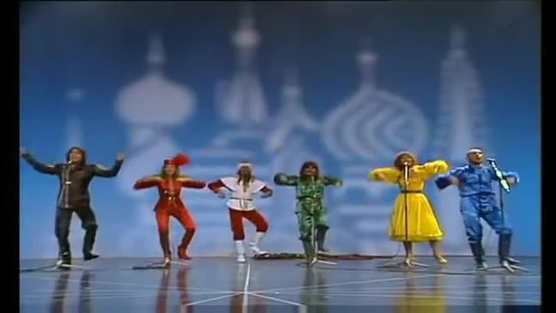 Dschinghis Khan Moskau 1979