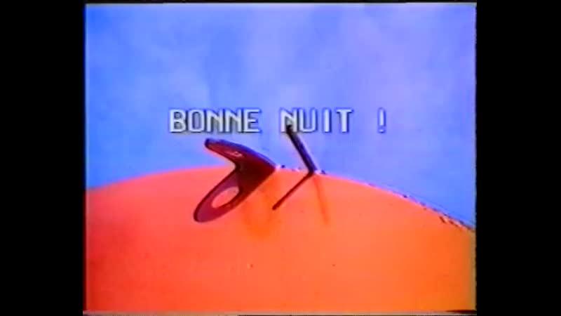 Фрагмент программы передач и конец эфира (SSR [Швейцария], 17.11.1982)