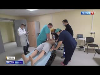 Врачи-добровольцы проходят подготовку для лечения COVID-19