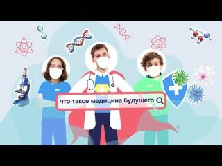 Кто такой студент-медик?