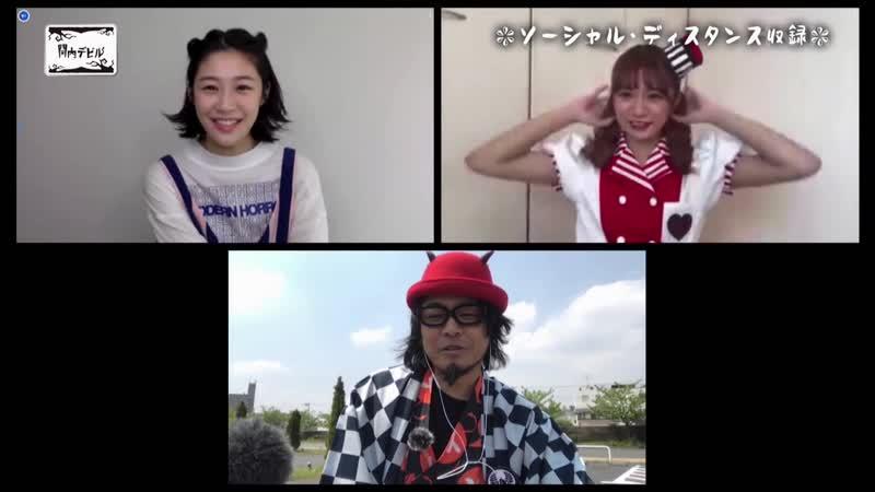 Shiritsu Ebisu Chuugaku Mirei Hoshina Kannai Devil 小林歌穂テレワーク 11 05 2020