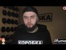 КОРОБКА WASP NANO RDA by OUMIER КОРОБКА ОБЗОР