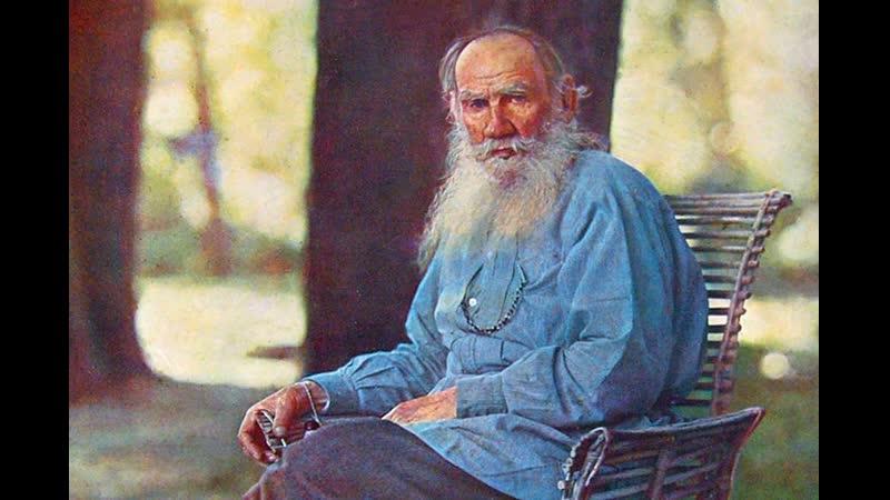 119 Лев Толстой Мне отмщение Аз воздам