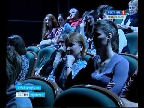 Архангельский молодёжный театр собирается на Всероссийский фестиваль Колесо