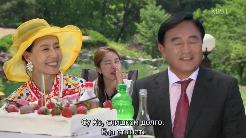 (125) Великолепная Ын Су / The Shining Eun Soo