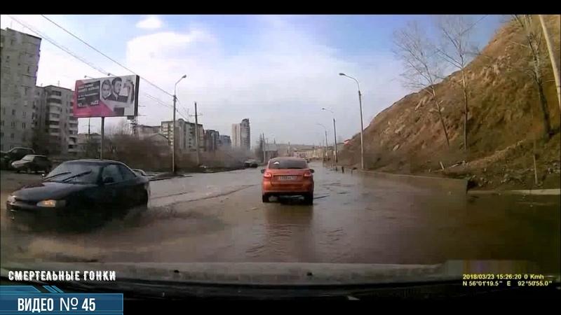 Аварии и ДТП Подборка №45 Сырая дорога Аквапланирования 1 Damp Road Aquaploning 1 26 05 2020