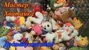 Играю в автомат с Игрушками 46 / Автомат Хватайка / Автомат с игрушками / Красивый котик 2