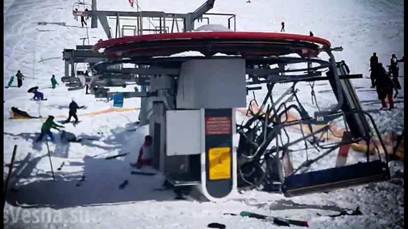 В Горах подъемник вышел из строя и не останавливался на высокой скорости Много людей пострадало
