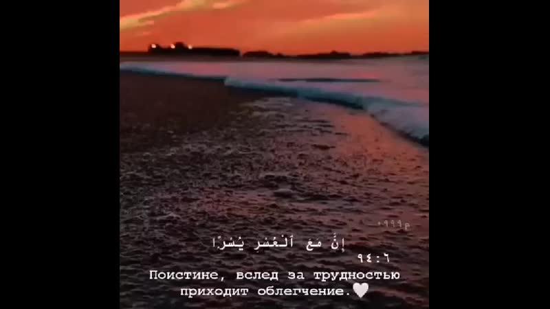 аллах так силно нас любить