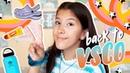 Как вернуться в школу в стиле VSCO GIRL 🌺 Что я буду носить в школу 2020 backtoschool