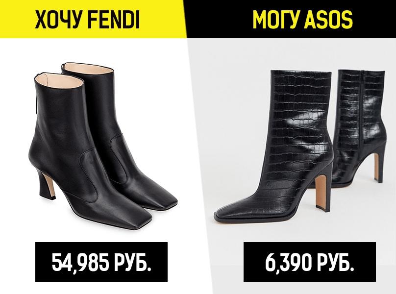 5 пар модной обуви на осень за небольшие деньги, которые выглядят дороже своей цены