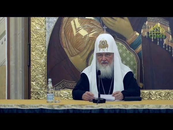 Слово Святейшего Патриарха Кирилла на заседании Патриаршего совета по культуре 2020 г