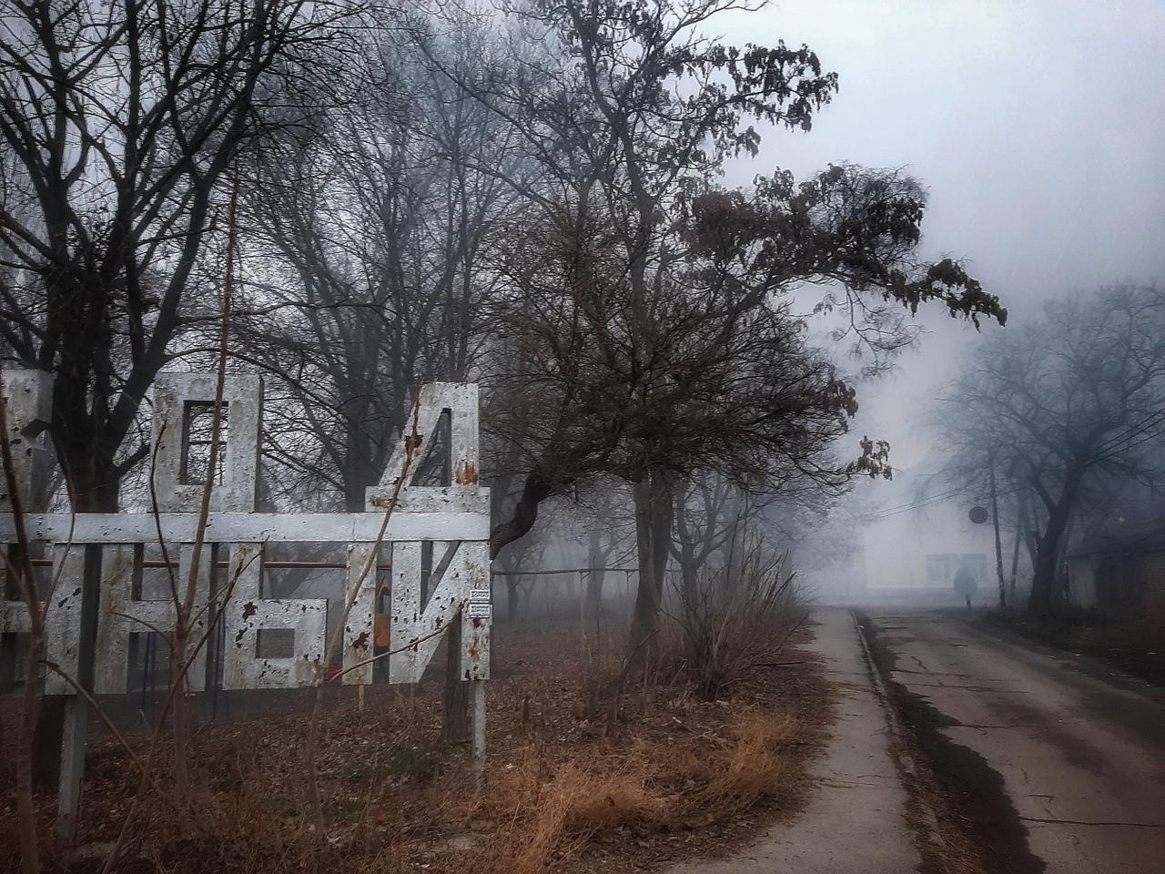 Принадлежащие Таганрогскому кожевенному заводу участки выставили на торги
