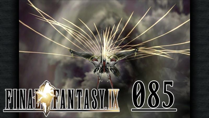 Final Fantasy 9 Remaster Deutsch 085 Die legendäre Bestia Arche