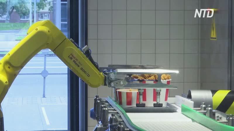 В московском KFC людей обслуживает роботизированная рука