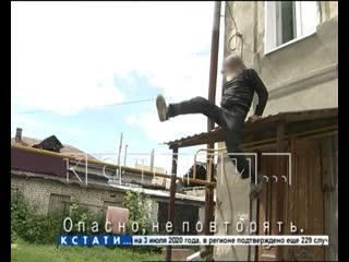 Побег из-под домашнего ареста едва не закончился гибелью для павловского пенсионера