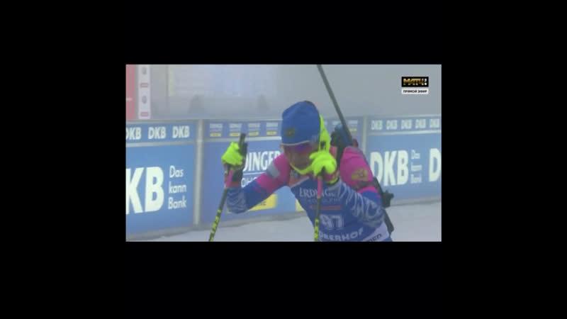 Финиш Анастасии Поршневой❤️в Спринтерской Гонке в Оберхофе 🇩🇪