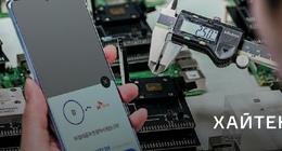 Выпущен первый в мире смартфон с технологией квантовой безопасности