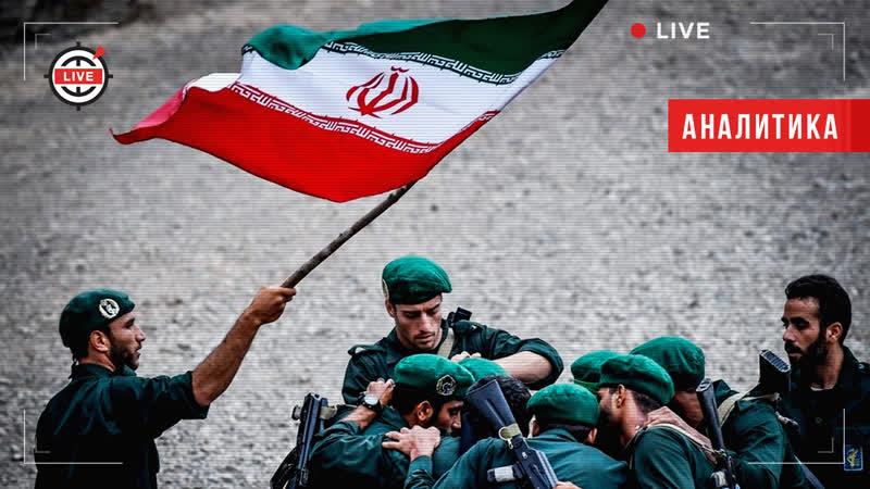 США в Иране зачем им новые операции