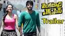 Venkatadri Express Movie Theatrical Trailer Sundeep Kishan Rakul Preet Singh