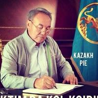 Айбек Джунусбаев