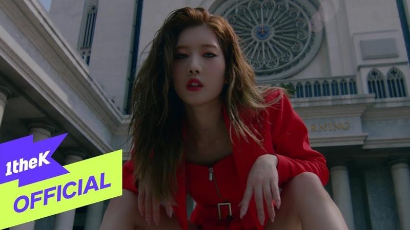 MV LOONA 이달의 소녀 So What