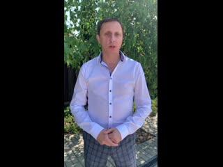 Обращение Вадима Галыгина
