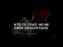 Dusha Vnutri Only U on Instagram_1533453961.mp4