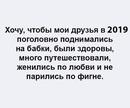 Николай Биссе фото #8