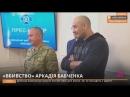Бабченко жив его убийство тупой СБУшный фейк