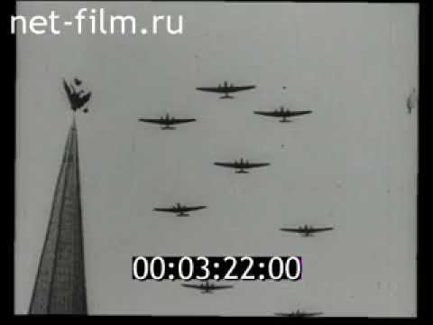 Военный парад 7 ноября 1932 года