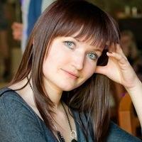Алина Николаевна