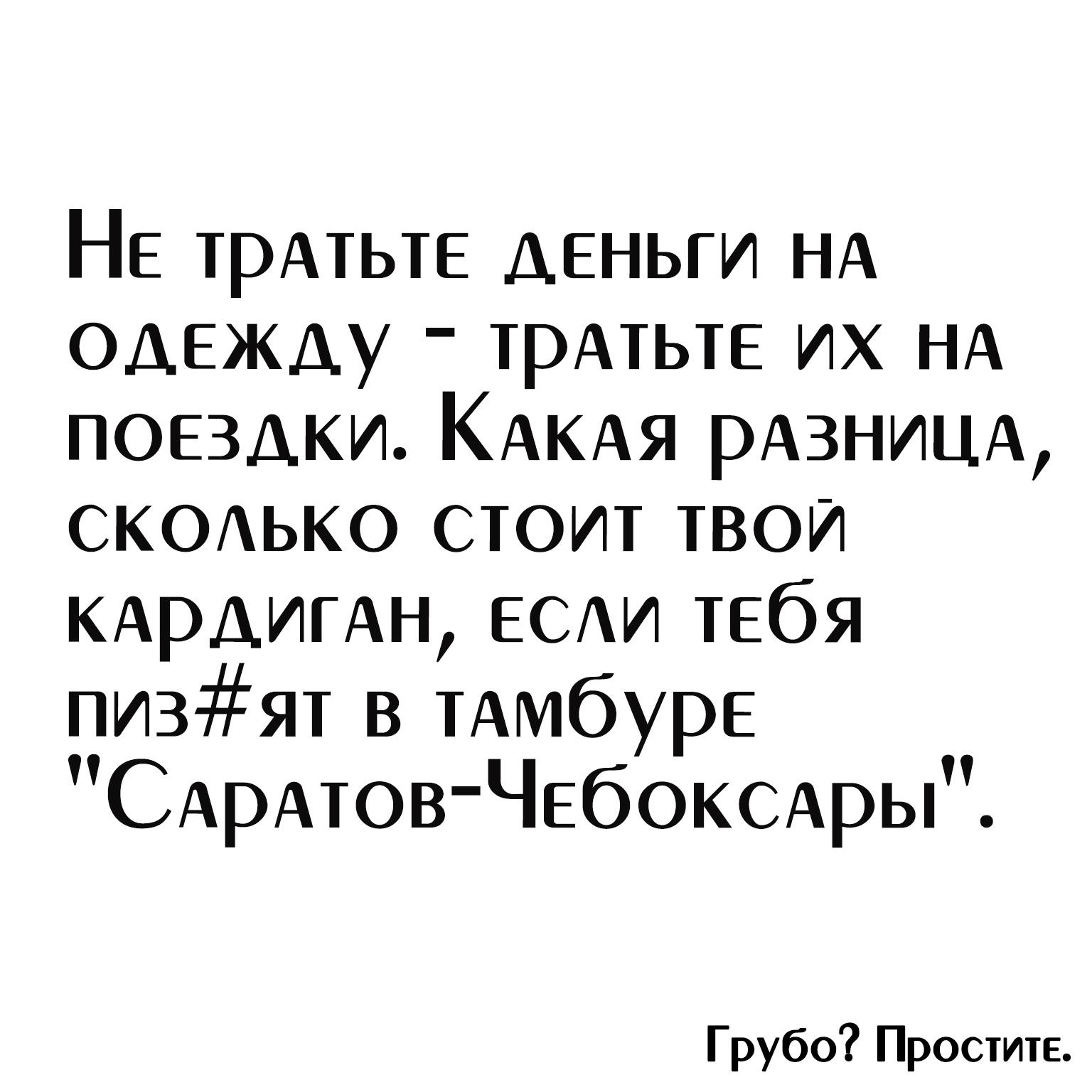 https://sun1-19.userapi.com/c540100/v540100472/3f49b/8qf5wfWpw9g.jpg
