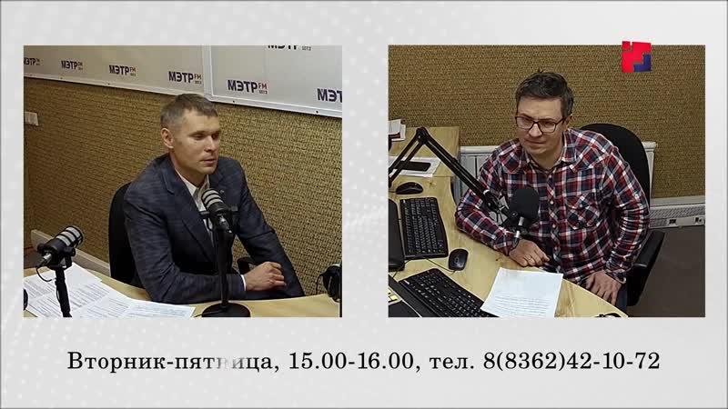 На одной волне телеверсия председатель регионального РГО Евгений Гончаров