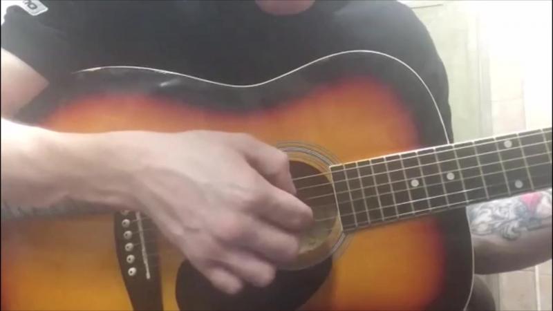 Первые уроки на гитаре
