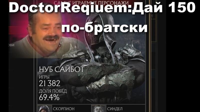 Страсти ПК комуны Дай 150 по братски