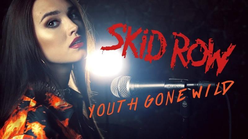 Skid Row Youth Gone WIld cover by Sershen Zaritskaya feat Kim and Shturmak